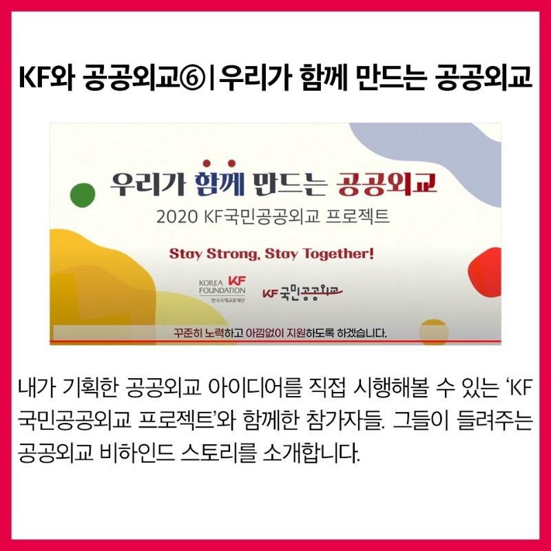 cardnews_3.jpg